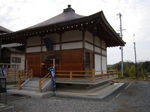 2008-12・13 西光寺 (10).JPG