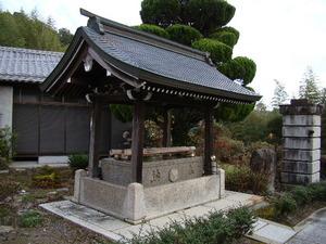 2008-12・13 西光寺 (3).JPG