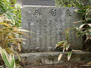 2008-12・13 西光寺 (7).JPG
