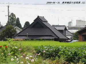 2009-08・31 長井地区の古民家 (1).JPG