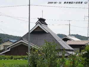2009-08・31 長井地区の古民家 (2).JPG