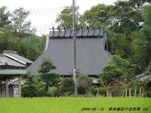 2009-08・31 長井地区の古民家 (4).JPG