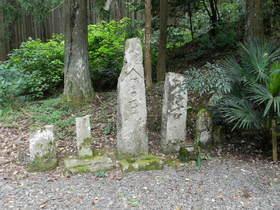 2012-09・13 二老山和田寺 (13).JPG