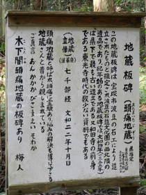 2012-09・13 二老山和田寺 (14).JPG