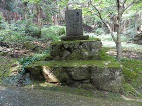 2012-09・13 二老山和田寺 (15).JPG