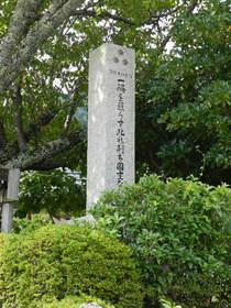 2012-09・13 二老山和田寺 (3).JPG