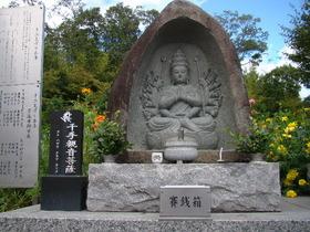 2013-09-26 五鈷山光明寺 (1).JPG
