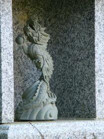 2013-09-26 五鈷山光明寺 (11).JPG
