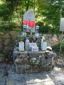 2013-09-26 五鈷山光明寺 (12).JPG