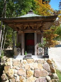 2013-09-26 五鈷山光明寺 (14).JPG