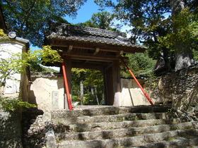 2013-09-26 五鈷山光明寺 (16).JPG