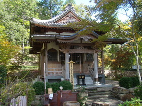 2013-09-26 五鈷山光明寺 (17).JPG