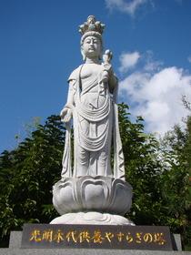 2013-09-26 五鈷山光明寺 (19).JPG