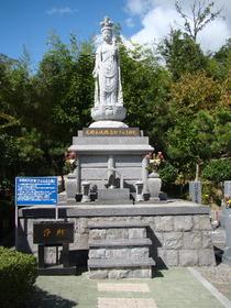2013-09-26 五鈷山光明寺 (20).JPG