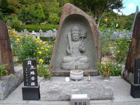 2013-09-26 五鈷山光明寺 (3).JPG