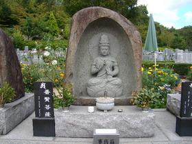 2013-09-26 五鈷山光明寺 (4).JPG