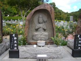 2013-09-26 五鈷山光明寺 (5).JPG