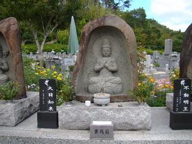 2013-09-26 五鈷山光明寺 (6).JPG