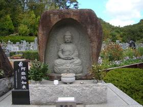 2013-09-26 五鈷山光明寺 (8).JPG
