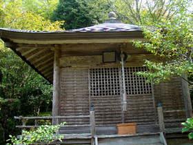 2013-09・13 東照山大仙寺 (6).jpg