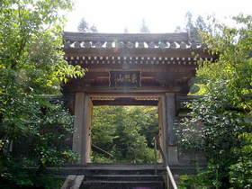 2013-09・13 東照山大仙寺 (7).jpg