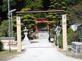 2013-09・26 塩田八幡宮 (18).JPG