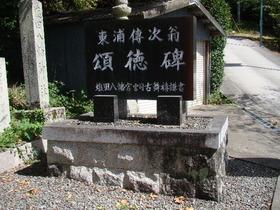 2013-09・26 塩田八幡宮 (29).JPG