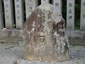 2013-09・26 塩田八幡宮 (50).JPG