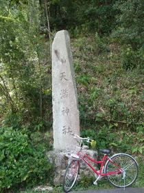2013-09・26 天満神社 (1).JPG