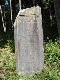 2013-09・26 天満神社 (5).JPG
