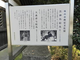 2014-03・17 笹山市:春日神社 (33).JPG