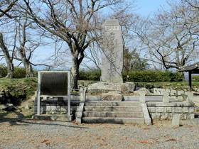2014-03・17 篠山城跡 (18).jpg