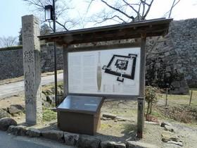 2014-03・17 篠山城跡 (2).jpg