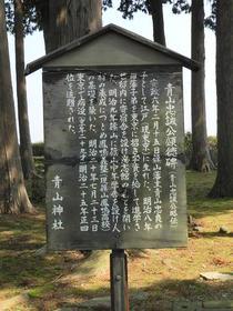 2014-03・17 篠山城跡 (21).JPG