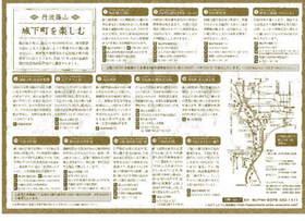 2014-03・26 篠山市街地マップ (2).jpg
