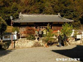 2015-01・01 我が家の三社詣で (3).JPG