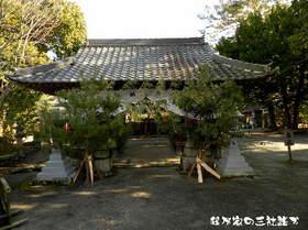 2015-01・01 我が家の三社詣で (5).JPG