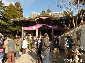2015-01・01 我が家の初詣 (3).JPG