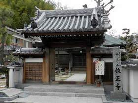 2015-01・20 我が町のお寺さん (1).JPG