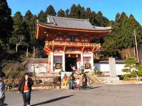 2017-01・01 播州赤穂清水寺詣で (1).JPG