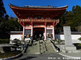 2018-01・01 我が家の初詣・・・ (1).JPG