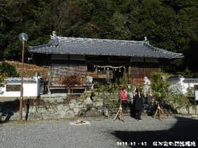 2018-01・01 我が家の初詣・・・ (6).JPG