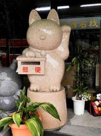 2016-09・15 石材店前の石像・・・ (4).JPG